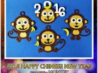 2016猴子